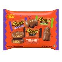 Reeses Assorted Pumpkin Ghosts & Bats 272g